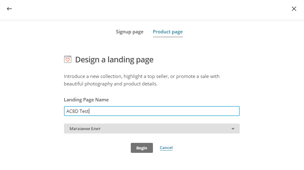 create Mailchimp Landing pages