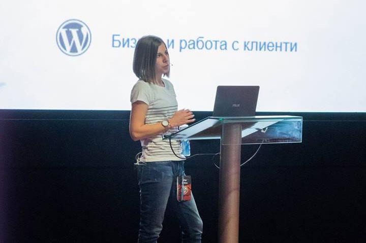 Бизнес и работа с клиенти - Петя Петкова